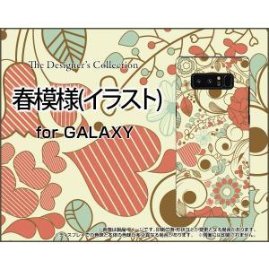 GALAXY Note 8 SC-01K SCV37 ハードケース/TPUソフトケース 液晶保護フィルム付 春模様(イラスト) 春 はーと ハート イラスト かわいい|orisma