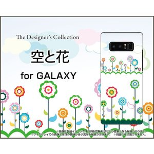 GALAXY Note 8 SC-01K SCV37 ハードケース/TPUソフトケース 液晶保護フィルム付 空と花 春 そら はな かわいい イラスト カラフル|orisma