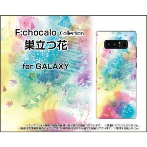 GALAXY Note 8 SC-01K SCV37 ハードケース/TPUソフトケース  液晶保護フィルム付 巣立つ花 F:chocalo デザイン 花 春 鳥 かわいい きれい|orisma