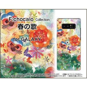 GALAXY Note 8 SC-01K SCV37 ハードケース/TPUソフトケース  液晶保護フィルム付 春の歌 F:chocalo デザイン 春 花 音符 蝶々 鳥|orisma