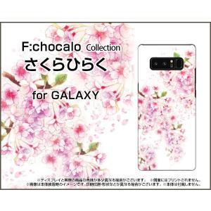 GALAXY Note 8 SC-01K SCV37 ハードケース/TPUソフトケース  液晶保護フィルム付 さくらひらく F:chocalo デザイン 桜 春 花 卒業 和風|orisma