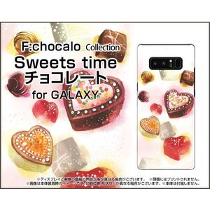 GALAXY Note 8 SC-01K SCV37 ハードケース/TPUソフトケース  液晶保護フィルム付 Sweets time チョコレート F:chocalo デザイン チョコレート かわいい|orisma