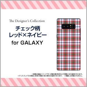 GALAXY Note 8 SC-01K SCV37 ハードケース/TPUソフトケース 液晶保護フィルム付 チェック柄レッド×ネイビー チェック 格子柄 ネイビー 赤 紺色 シンプル|orisma