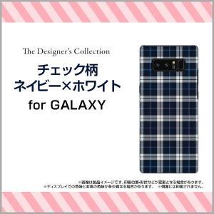 GALAXY Note 8 SC-01K SCV37 ハードケース/TPUソフトケース 液晶保護フィルム付 チェック柄ネイビー×ホワイト チェック 格子柄 紺色 シンプル|orisma
