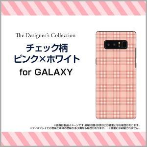 GALAXY Note 8 SC-01K SCV37 ハードケース/TPUソフトケース 液晶保護フィルム付 チェック柄ピンク×ホワイト チェック 格子柄 ピンク シンプル|orisma
