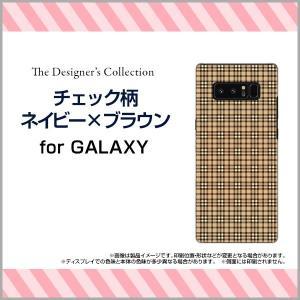GALAXY Note 8 SC-01K SCV37 ハードケース/TPUソフトケース 液晶保護フィルム付 チェック柄ネイビー×ブラウン チェック 格子柄 紺色 茶色 シンプル|orisma