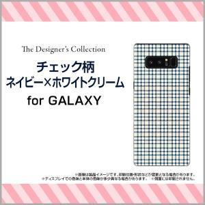 GALAXY Note 8 SC-01K SCV37 ハードケース/TPUソフトケース 液晶保護フィルム付 チェック柄ネイビー×ホワイトクリーム チェック 格子柄 紺色 シンプル|orisma