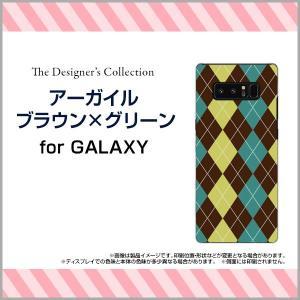 GALAXY Note 8 SC-01K SCV37 ハードケース/TPUソフトケース 液晶保護フィルム付 アーガイルブラウン×グリーン アーガイル柄 チェック柄 茶 緑 シンプル|orisma
