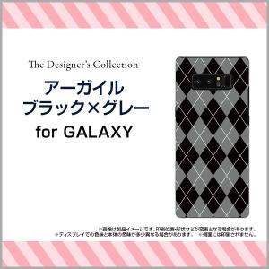 GALAXY Note 8 SC-01K SCV37 ハードケース/TPUソフトケース 液晶保護フィルム付 アーガイルブラック×グレー アーガイル柄 チェック柄 モノトーン シンプル|orisma