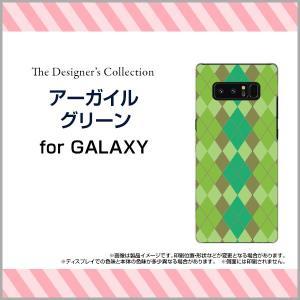 GALAXY Note 8 SC-01K SCV37 ハードケース/TPUソフトケース 液晶保護フィルム付 アーガイルグリーン アーガイル柄 チェック柄 格子柄 グリーン 緑 シンプル|orisma