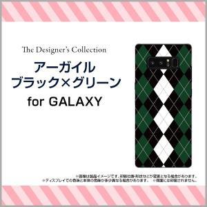 GALAXY Note 8 SC-01K SCV37 ハードケース/TPUソフトケース 液晶保護フィルム付 アーガイルブラック×グリーン アーガイル柄 チェック柄 黒 緑 シンプル|orisma