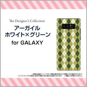 GALAXY Note 8 SC-01K SCV37 ハードケース/TPUソフトケース 液晶保護フィルム付 アーガイルホワイト×グリーン アーガイル柄 チェック柄 格子柄 緑|orisma