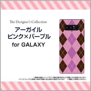 GALAXY Note 8 SC-01K SCV37 ハードケース/TPUソフトケース 液晶保護フィルム付 アーガイルピンク×パープル アーガイル柄 チェック柄 紫 茶 シンプル|orisma