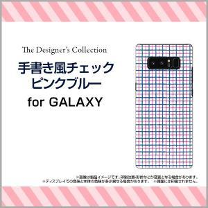 GALAXY Note 8 SC-01K SCV37 ハードケース/TPUソフトケース 液晶保護フィルム付 手書き風チェックピンクブルー チェック柄 格子柄  ピンク 青 シンプル|orisma