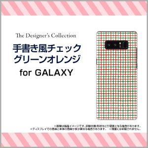 GALAXY Note 8 SC-01K SCV37 ハードケース/TPUソフトケース 液晶保護フィルム付 手書き風チェックグリーンオレンジ チェック柄 格子柄  緑 シンプル|orisma