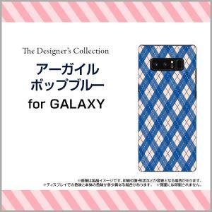 GALAXY Note 8 SC-01K SCV37 ハードケース/TPUソフトケース 液晶保護フィルム付 アーガイルポップブルー アーガイル柄 チェック柄 格子柄 ピンク シンプル|orisma