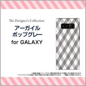 GALAXY Note 8 SC-01K SCV37 ハードケース/TPUソフトケース 液晶保護フィルム付 アーガイルポップグレー アーガイル柄 チェック柄 モノトーン シンプル|orisma