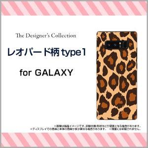 GALAXY Note 8 SC-01K SCV37 ハードケース/TPUソフトケース 液晶保護フィルム付 レオパード柄type1 アニマル柄 動物柄 レオパード柄  ヒョウ柄 ひょう orisma