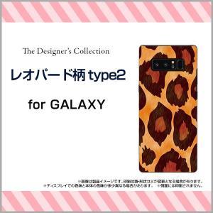 GALAXY Note 8 SC-01K SCV37 ハードケース/TPUソフトケース 液晶保護フィルム付 レオパード柄type2 アニマル柄 動物柄 レオパード柄  ヒョウ柄 ひょう orisma