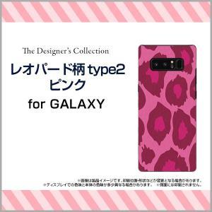 GALAXY Note 8 SC-01K SCV37 ハードケース/TPUソフトケース 液晶保護フィルム付 レオパード柄type2ピンク アニマル柄 動物柄 レオパード柄  ヒョウ柄 orisma