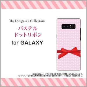 GALAXY Note 8 SC-01K SCV37 ハードケース/TPUソフトケース 液晶保護フィルム付 パステルドットリボン 水玉 ドット リボン りぼん ピンク 赤  かわいい|orisma