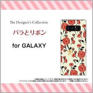 GALAXY Note 8 SC-01K SCV37 ハードケース/TPUソフトケース 液晶保護フィルム付 バラとリボン 花柄 フラワー バラ 薔薇 リボン レッド 赤 イラスト|orisma