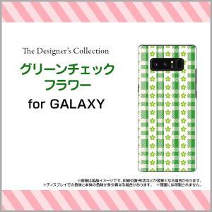 GALAXY Note 8 SC-01K SCV37 ハードケース/TPUソフトケース 液晶保護フィルム付 グリーンチェックフラワー 花柄 フラワー チェック柄 グリーン 緑 かわいい|orisma