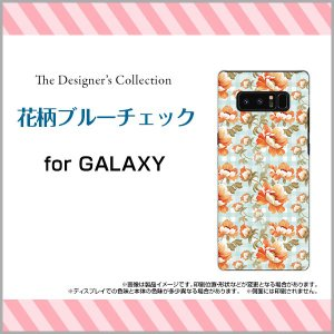 GALAXY Note 8 SC-01K SCV37 ハードケース/TPUソフトケース 液晶保護フィルム付 花柄ブルーチェック 花柄 フラワー チェック柄 クラッシック|orisma