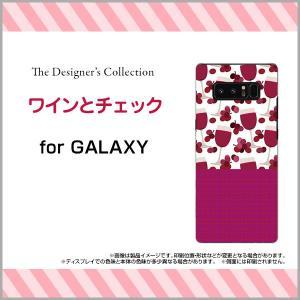GALAXY Note 8 SC-01K SCV37 ハードケース/TPUソフトケース 液晶保護フィルム付 ワインとチェック 飲み物 ワイン ぶどう ブドウ チェック柄 パープル 紫|orisma