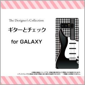GALAXY Note 8 SC-01K SCV37 ハードケース/TPUソフトケース 液晶保護フィルム付 ギターとチェック 楽器 エレキギター チェック柄 ブラック 黒 モノトーン|orisma