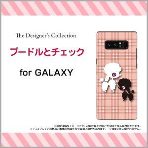 GALAXY Note 8 SC-01K SCV37 ハードケース/TPUソフトケース 液晶保護フィルム付 プードルとチェック イラスト 犬 いぬ イヌ チェック ピンク かわいい|orisma