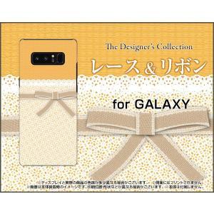 GALAXY Note 8 SC-01K SCV37 ハードケース/TPUソフトケース 液晶保護フィルム付 レース&リボン 可愛い(かわいい) オレンジ(おれんじ)|orisma