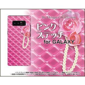 GALAXY Note 8 SC-01K SCV37 ハードケース/TPUソフトケース 液晶保護フィルム付 ピンクステッチ 薔薇(バラ ばら) かわいい きれいスマホカバー|orisma