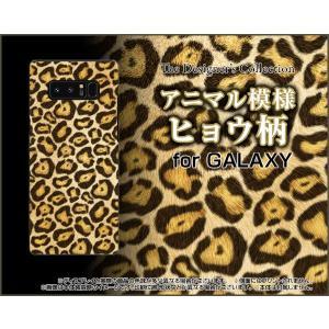 GALAXY Note 8 SC-01K SCV37 ハードケース/TPUソフトケース 液晶保護フィルム付 ヒョウ柄 レオパード 豹柄(ひょうがら) 格好いい orisma