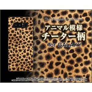 GALAXY Note 8 SC-01K SCV37 ハードケース/TPUソフトケース 液晶保護フィルム付 チーター柄 格好いい(カッコイイ) 綺麗(きれい) orisma