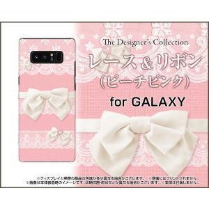 GALAXY Note 8 SC-01K SCV37 ハードケース/TPUソフトケース 液晶保護フィルム付 レース&リボン (ピーチピンク) 可愛い(かわいい) パステル 桃色|orisma