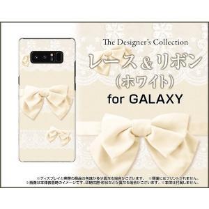 GALAXY Note 8 SC-01K SCV37 ハードケース/TPUソフトケース 液晶保護フィルム付 レース&リボン (ホワイト) 可愛い(かわいい) パステル 白色(エクリュ)|orisma