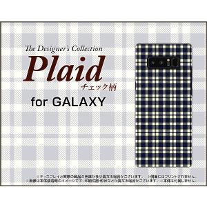 GALAXY Note 8 SC-01K SCV37 ハードケース/TPUソフトケース 液晶保護フィルム付 Plaid(チェック柄) type001 ちぇっく 格子 紺 ベージュ シンプル|orisma