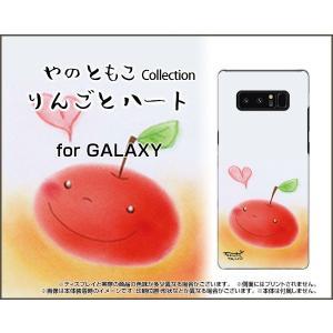 GALAXY Note 8 SC-01K SCV37 ハードケース/TPUソフトケース 液晶保護フィルム付 りんごとハート やのともこ デザイン りんご ハート パステル LOVE|orisma
