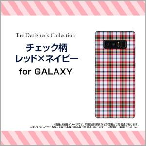 スマホケース GALAXY Note 8 SC-01K SCV37 ハードケース/TPUソフトケース チェック柄レッド×ネイビー チェック 格子柄 ネイビー 赤 紺色 シンプル|orisma