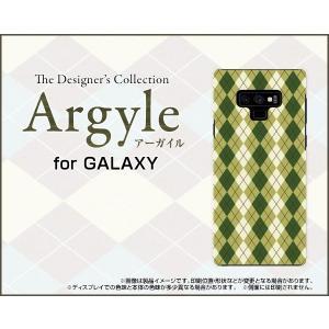 スマホケース GALAXY Note9 SC-01L SCV40 docomo au ハードケース/TPUソフトケース Argyle(アーガイル) type005 あーがいる 格子 菱形 チェック|orisma