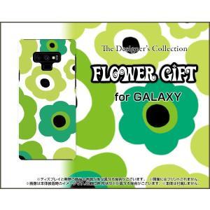 スマホケース GALAXY Note9 SC-01L SCV40 docomo au ハードケース/TPUソフトケース フラワーギフト(グリーン×黄緑) カラフル ポップ 花 緑(グリーン) 黄緑|orisma
