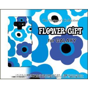スマホケース GALAXY Note9 SC-01L SCV40 docomo au ハードケース/TPUソフトケース フラワーギフト(ブルー×水色) カラフル ポップ 花 青(ブルー) 水色|orisma
