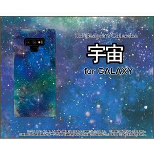 スマホケース GALAXY Note9 SC-01L SCV40 docomo au ハードケース/TPUソフトケース 宇宙(ブルー×グリーン) カラフル グラデーション 銀河 星|orisma