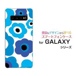 スマホケース GALAXY S10 SC-03L SCV41 docomo au ハードケース/TPUソフトケース フラワーギフト(ブルー×水色) カラフル ポップ 花 青(ブルー) 水色|orisma
