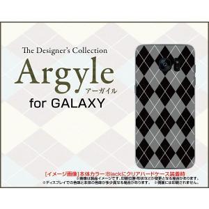スマホケース GALAXY S7 edge SC-02H SCV33 ギャラクシー ハードケース/TPUソフトケース Argyle(アーガイル) type002 あーがいる 格子 菱形 チェック|orisma