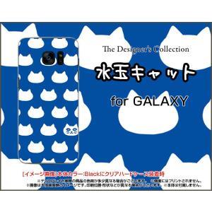 スマホケース GALAXY S7 edge SC-02H SCV33 ギャラクシー ハードケース/TPUソフトケース 水玉キャット(ブルー) ねこ 猫柄 キャット ブルー 水玉|orisma