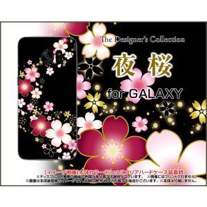 スマホケース GALAXY S7 edge SC-02H SCV33 ギャラクシー ハードケース/TPUソフトケース 夜桜 さくら(サクラ) 和柄 黒(ブラック)|orisma
