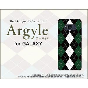 スマホケース GALAXY S8 SC-02J SCV36 ハードケース/TPUソフトケース Argyle(アーガイル) type004 あーがいる 格子 菱形 チェック|orisma