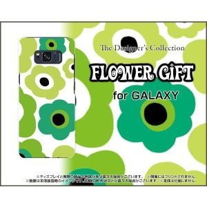 スマホケース GALAXY S8 SC-02J SCV36 ハードケース/TPUソフトケース フラワーギフト(グリーン×黄緑) カラフル ポップ 花 緑(グリーン) 黄緑|orisma